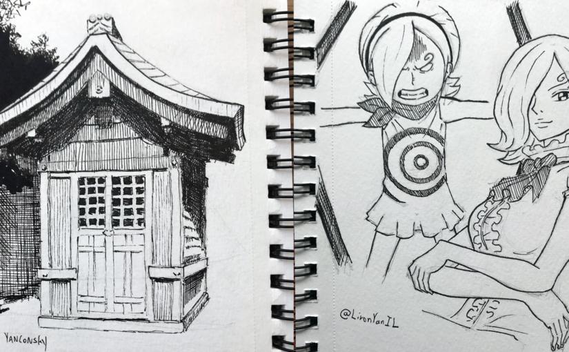 Inktober 2018 Is Here! Pen And Ink Sketching Challenge